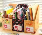 85 折3 個裝 桌面書本文件夾收納盒辦公桌紙質書架學生書立盒資料框百搭潮品