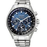 CITIZEN星辰GPS衛星對時鈦金屬廣告款腕錶 CC4000-59L 藍