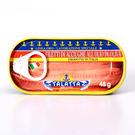 義大利【TALATTA】皇廚鯷魚罐 48g(賞味期限:2020.07.30)