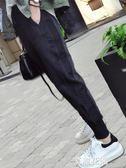 運動褲女秋冬2019新款學生韓版寬鬆原宿bf哈倫褲加絨百搭休閒褲子『艾麗花園』