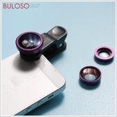 《不囉唆》手機鏡頭(LQ011)3合1 廣角/平板/通用/鏡頭/自拍/夾式(可挑色/款)【A295352】