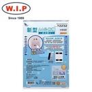 【限量商品,請來電】【W.I.P】新型A4公佈欄(直式側入)  T2232 台灣製 /個