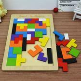 俄羅斯方塊拼圖積木 1-2-3-6周歲幼兒童益智力開發玩具早教男女孩   初見居家