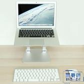 電腦支架桌面折疊式可升降筆記本底座托架子增高【英賽德3C數碼館】