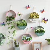 牆壁裝飾掛件牆上創意壁掛花盆北歐家居臥室房間餐廳玄關牆面掛飾 千與千尋
