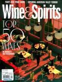 Wine & Spirits 4月號/2020