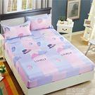 保潔墊 金柒床笠單件1.8m床罩床套1....