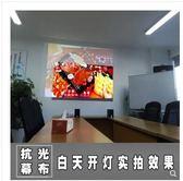 投影布幕螢幕抗光幕布儀幕布壁掛簡易幕家用支架辦公金屬電影幕【快速出貨】