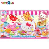 玩具反斗城   Hello Kitty凱蒂貓豪華早餐組