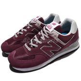New Balance 復古慢跑鞋 574 NB 紅 灰 麂皮 經典三原色 運動鞋 男鞋 女鞋【PUMP306】 ML574EGBD