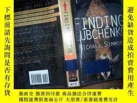 二手書博民逛書店FINDING罕見LUBCHENKOY198833