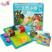 三隻小豬  親子 桌遊玩具 益智遊戲  (購潮8)
