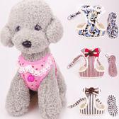 小型犬泰迪狗繩子中型犬胸背帶背心牽引繩寵物狗鏈子比熊狗狗用品『新佰數位屋』