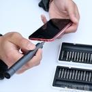 齊邁精密電動螺絲刀小型迷你充電式家用電批起子拆機工具維修手機 JRM簡而美YJT