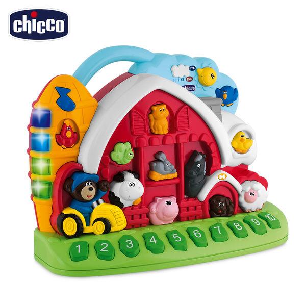 chicco-歡樂農場語言學習屋(英/義)