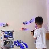 遙控車爬牆車遙控汽車上牆特技吸牆兒童玩具男孩4-12歲可充電動遙控賽車【八折搶購】