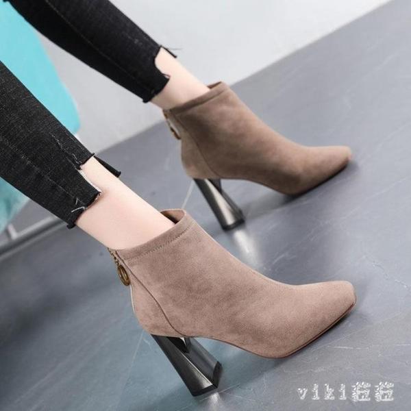 高跟馬丁靴女粗跟短靴2019新款英倫風復古磨砂女鞋秋冬季靴子 XN7325【VIKI菈菈】