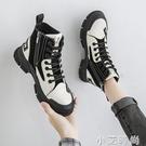 馬丁靴女夏季薄款2020新款英倫風短靴透氣厚底百搭單靴高幫帆布鞋【小艾新品】