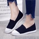 【出清下殺】拼布造型懶人鞋 休閒鞋【505】