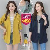 【五折價$450】糖罐子車線口袋連帽鈕釦外套→預購【E52995】
