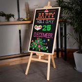 實木支架式小黑板掛式創意菜單展示牌家用店鋪廣告板裝飾咖啡店 cf 全館免運