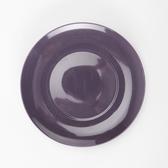 HOLA 璞真純色平盤 20cm 深紫
