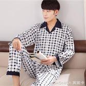 春秋季新款純棉男士睡衣加大碼男士家居服長袖休閒格子套裝 莫妮卡小屋