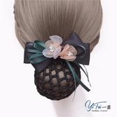 髮飾 一菲頭花髮網兜氣質花朵職業髮夾空姐護士網花員工作髮套盤髮頭飾 城市科技
