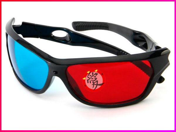 【Love Shop】3D眼鏡電視電腦專用3D立體眼鏡紅藍3D眼鏡紅藍眼鏡平板電腦適用