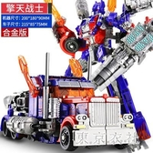 變形金剛玩具車汽車2011電影3D級/加強級L級擎天柱管炮大黃蜂玩具LXY7728【東京衣社】