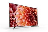 可24期零利率《名展音響》SONY KD-55X9000F 日製 4K HDR LED 液晶電視 另售KD-65X8500F