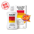 Acne-Aid愛可妮 潔面露150ml...