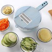 絲切絲器家用廚房用品多功能切菜器擦絲刨絲切片器神器 盯目家