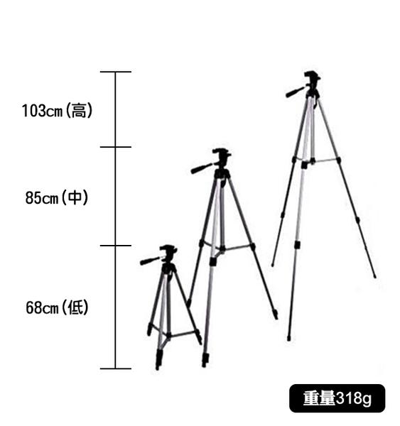 【刀鋒】現貨 輕量專業雲台腳架三件組 TF-3110 L型手機夾 藍芽遙控 手機腳架 支架 腳架