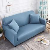 售完即止-L型沙發套 全包彈力萬能沙發套罩墊全蓋四季組合高檔一套庫存清出(11-23T)