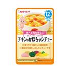 日本 KEWPIE HA-16 雞肉燉南瓜隨行包(12個月以上適用)