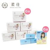 【虎兒寶】Roaze 柔仕 乾濕兩用布巾160片6盒+清淨棉隨身盒180片6盒
