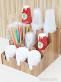 吧台桌面一次性紙杯收納架咖啡廳奶茶店取杯架拖分杯器吸管盒商用 優樂美