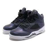 Nike Wmns Air Jordan 5 Retro Oil Grey 藍 黑 女鞋 籃球鞋 運動鞋 喬丹 五代 【PUMP306】 CD2722-001