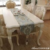 簡約現代茶幾桌旗歐式奢華餐桌裝飾布長條美式田園餐桌巾餐旗艾美時尚衣櫥