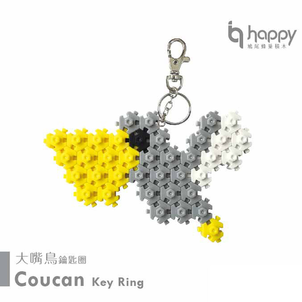 《 蜂巢積木 》大嘴鳥造型吊飾╭★ JOYBUS玩具百貨