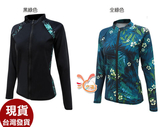 外套來福,V336浮潛衣多款拉鍊沖浪服浮潛長袖泳衣單外套M-XL,單外套售價680元