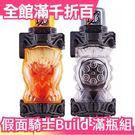 空運 日本 Bandai 假面騎士 Build DX 滿瓶組 巨鷹 套裝 機槍【小福部屋】