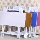 折疊桌-折疊桌餐桌家用小戶型方桌4人飯桌...