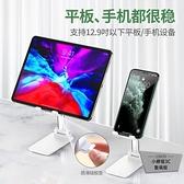 手機支架桌面平板電腦通用支撐架折疊伸縮調節【小柠檬3C】