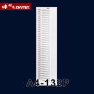 A4 單排32格抽屜 文件櫃  樹德 A4-132P (資料櫃 公文櫃 辦公櫃 文書櫃 鐵櫃 抽屜櫃 桌上 落地)