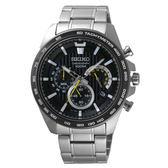 SEIKO 時空混沌太陽能時尚腕錶-SSB303P1