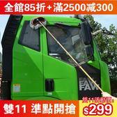 雙十一狂歡購 洗車拖把加長2米桿純棉軟毛擦大貨車專用