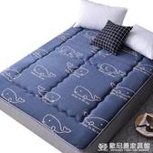 床墊軟墊榻榻米墊子床褥子學生單人宿舍薄款墊被家用雙人折疊睡墊『歐尼曼家具館』