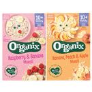 英國 Organix 歐佳 有機全榖燕麥多穀片200g(2款可選)
